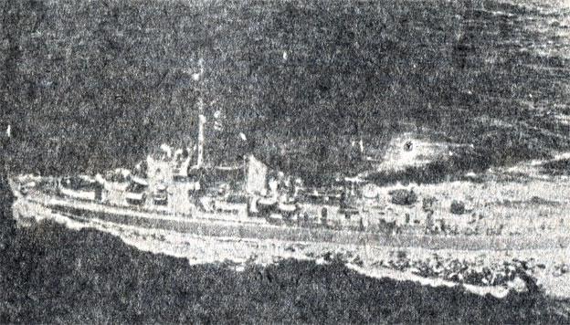 Рис. 1. Эсминец 'Элдридж', 12 сентября 1943 года (Национальные архивы США)